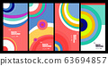 Vector colorful geometric retro color background for poster and banner 63694857