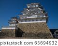 姬路城堡城堡塔 63694932