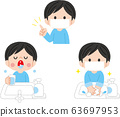 一個男孩洗手 63697953