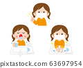 女孩洗手 63697954