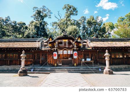 Hirano Shrine traditional architecture in Kyoto, Japan 63700783