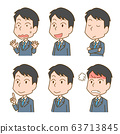 Male office worker expression pose set 63713845