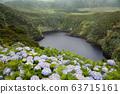 Lagoa Comprida, Flores, Azores, Portugal 63715161