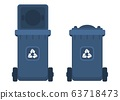 trash can blue flat style. flat style object new 63718473