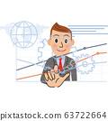 인터넷 사회에서 일하는 남성 회사원 63722664