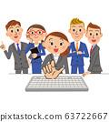 여성 중심으로 PC에 향하는 직장인 집합 63722667