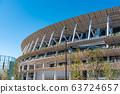 새로운 국립 경기장 63724657