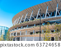 새로운 국립 경기장 63724658