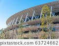 새로운 국립 경기장 63724662