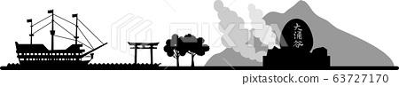 Hakone silhouette (transparent specification) 63727170