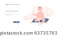 cute little toddler boy sitting with pacifier nipple infant child baby in diaper full length horizontal copy space 63735763