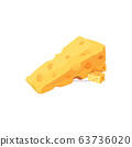 piece of yellow cheese with holes isolated on white background 63736020