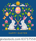 Easter Greeting Card In Unusual Style 63737550