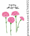 Carnation illustration and teacher's day calligraphy 63744055