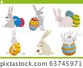 Easter bunnies characters set cartoon illustration 63745971
