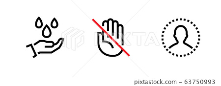 Set of Disinfection, Do Not Touch, Stay home Quarantine icons. Editable vector vector. 63750993