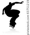Skateboarder Skater Silhouette 63751219