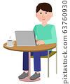 Remote work woman illustration 63760930