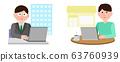 Remote work リ モ ー ト company man illustration 63760939