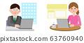 Illustration, remote work, company 63760940