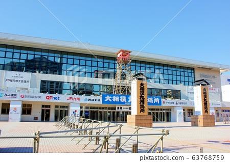 스모 규슈 | 후쿠오카 국제 센터 63768759