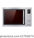 Microwave oven 63769674
