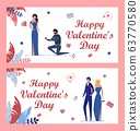 Happy Valentines Day Greeting Cards Colorful Set. 63770580