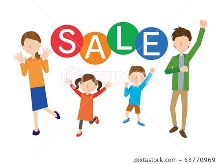 Family, family, jump, jump, jump, sale, fun, happy 63770969