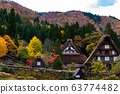 The Village of Shirakawa, a world heritage site, with its traditional houses with gassho-zukuri-style roofs at daylight in autumn 63774482