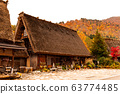 The Village of Shirakawa, a world heritage site, with its traditional houses with gassho-zukuri-style roofs at daylight in autumn 63774485