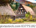 The Village of Shirakawa, a world heritage site, with its traditional houses with gassho-zukuri style roofs at daylight in autumn 63775182