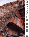 The Village of Shirakawa, a world heritage site, with its traditional houses with gassho-zukuri style roofs at daylight in autumn 63775183