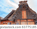 The Village of Shirakawa, a world heritage site, with its traditional houses with gassho-zukuri style roofs at daylight in autumn 63775185