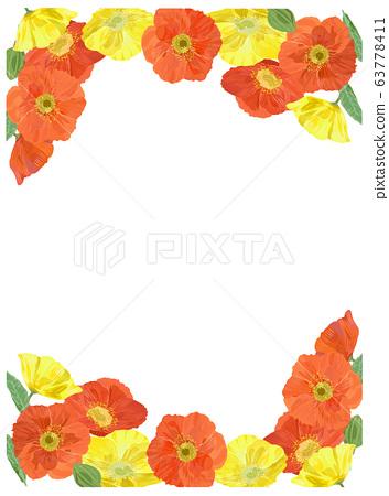 Poppy的框架 63778411
