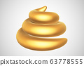 3D golden turd isolated on white background. 63778555