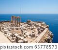 Lindos Acropolis Ruins on the Sea Cliff 63778573