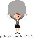 압력을 지탱하는 여성 직장인 63778722