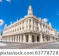 Gran Teatro de La Habana 63778728
