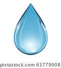 Blue Water Drop 63779008
