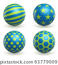 Green and Blue Textured 3D Spheres 63779009
