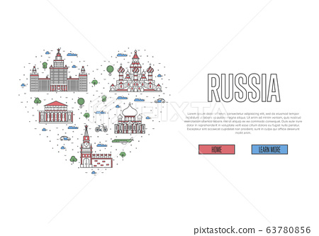 I love Moscow poster in linear style 63780856