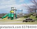 Play equipment at Hosoike Park 63784040
