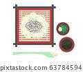 Illustration of zaru udon 63784594