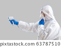 Man in protective suit with thermometer measure temperature 63787510