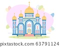 Christian Orthodox Church Building Exterior Design 63791124