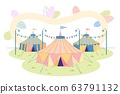 Amusement Park with Circus or Fairground Tents 63791132