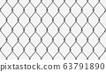metal fence chain link silver 63791890