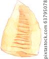 竹筍一半 63795078