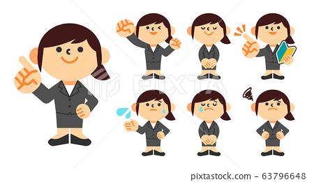 Business Suit Full Body Flat Woman Set 63796648