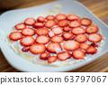 用草莓醬製作油菜 63797067